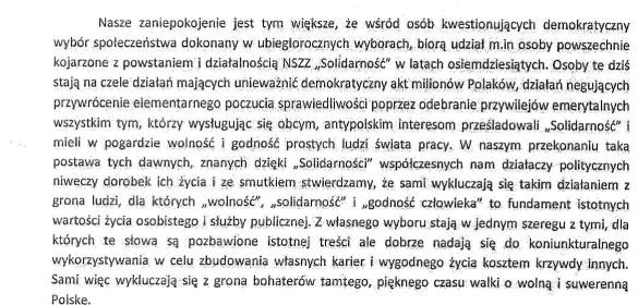 """Stanowisko Zarządu NSZZ """"Solidarność"""""""